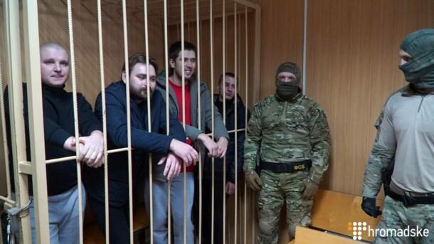 Адвокаты украинских моряков обжалуют решение суда