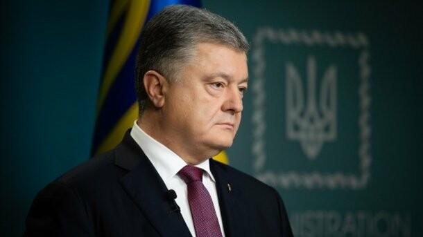 Вступление Украины в ЕС и НАТО: Порошенко сделал заявление