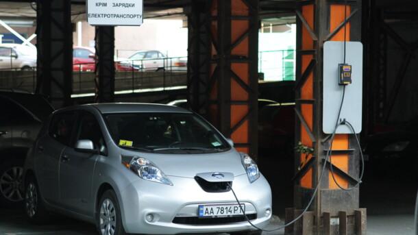 Украинцы скупают электромобили: ТОП-5 самых популярных моделей