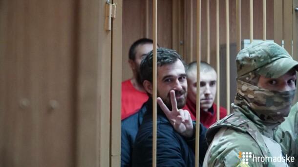 Представительство ЕС сделало заявление по пленным украинским морякам