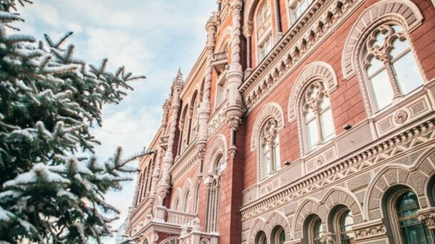 Украину ждут рекордные выплаты по кредитам: в НБУ подсчитали, хватит ли денег