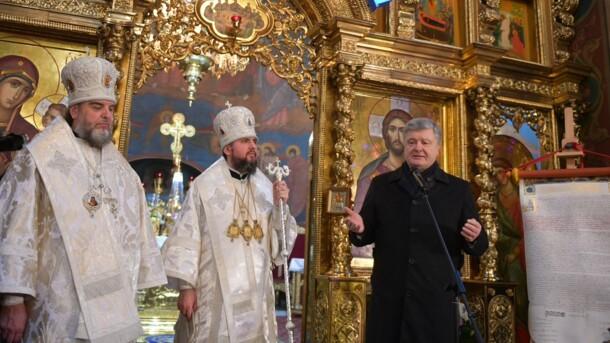Томос об автокефалии Украинской церкви привезли в Борисполь
