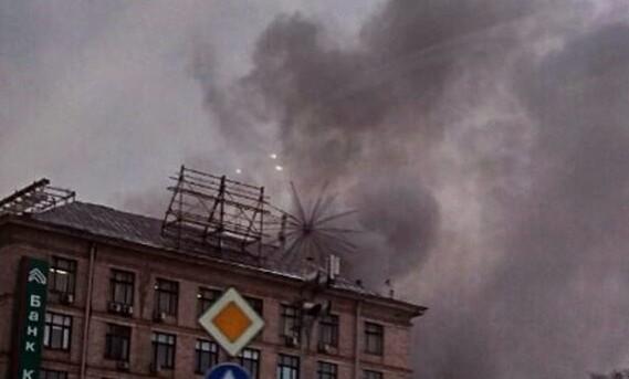 В центре Киева произошел пожар в отеле «Днепр»