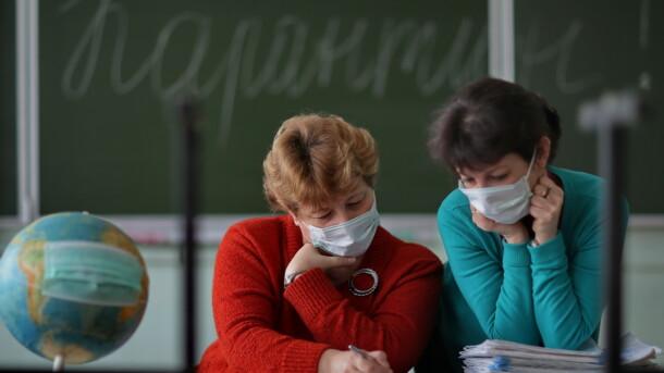 В 13 школах Киева остановлены занятия из-за карантина