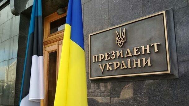 Украина выбирает президента:  хронология предвыборной гонки