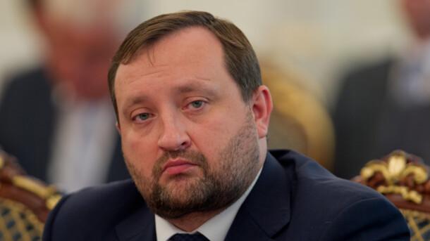 Дело на 220 миллионов: ГПУ завершило расследование по Арбузову