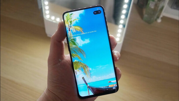 "Опубликовано первое ""живое"" фото Samsung Galaxy S10+"