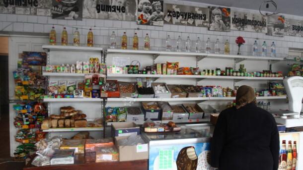 Цены на продукты: почему они отличаются по всем регионам Украины