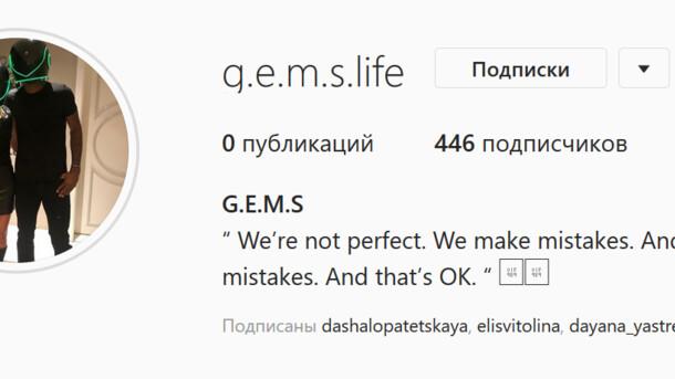 Первая ракетка Украины Элина Свитолина и француз Гаэль Монфис завели совместный Instagram
