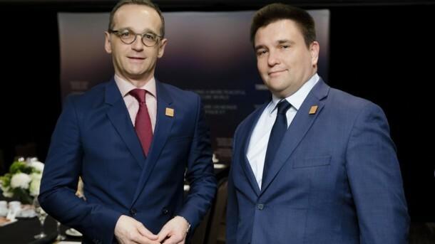 Главы МИД Украины и Германии проведут переговоры: появились детали