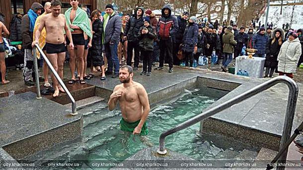 Крещение в Харькове:  для купания оборудовали восемь мест