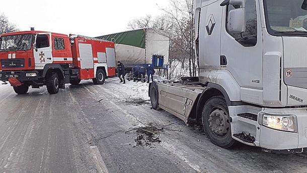 Непогода в Днепропетровской области: автомобили сносило с трассы