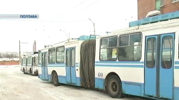 """В Полтаве отказались от троллейбусов-""""гармошек"""""""