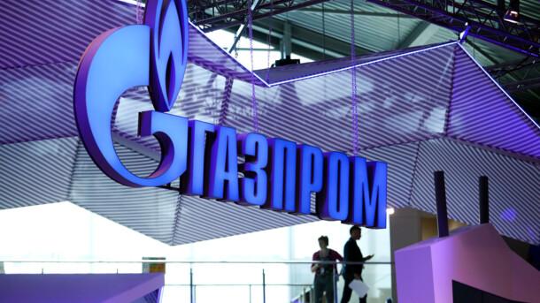 """Суд в Швейцарии снял арест с активов """"Газпрома"""""""