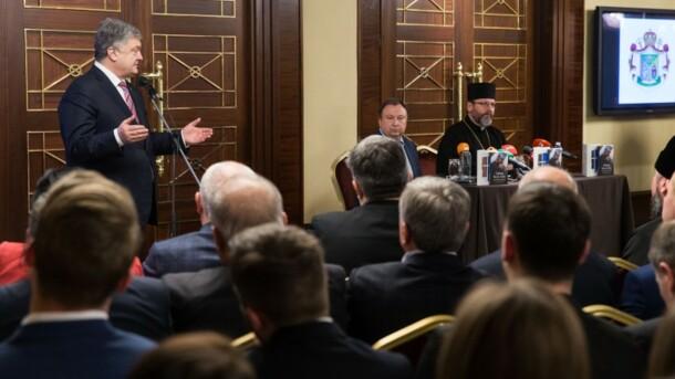 Диалог строит украинскую церковь и государство – Порошенко