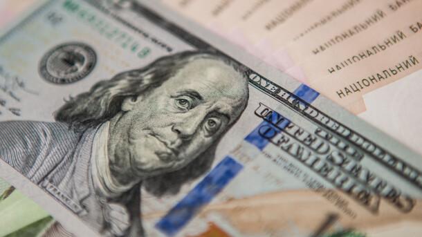 Гривня держит курс: доллар в Украине немного подорожал