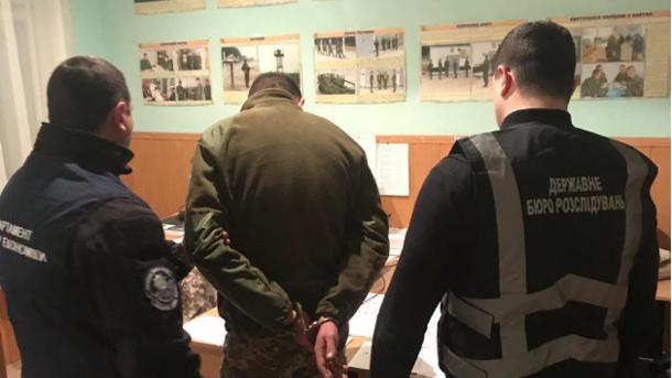 В Запорожье на взятке попался офицер ВСУ