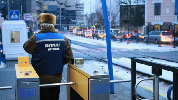 Скандал в общественном транспорте Киева: контролеры били пассажира