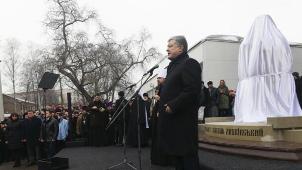 Россия продолжает провокации вокруг Православной церкви Украины – Порошенко