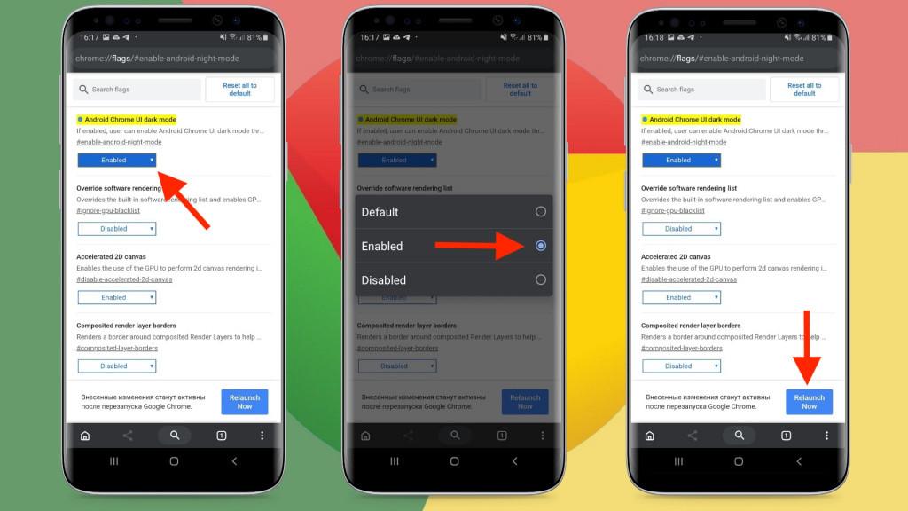 Как включить темную тему в Google Chrome на Android