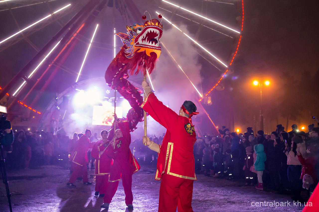 Новый год. Харьковчане отмечают праздник дважды. Фото: centralpark.kh.ua