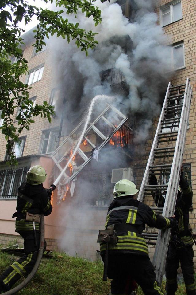Фото: ГУ ГСЧС в Киеве