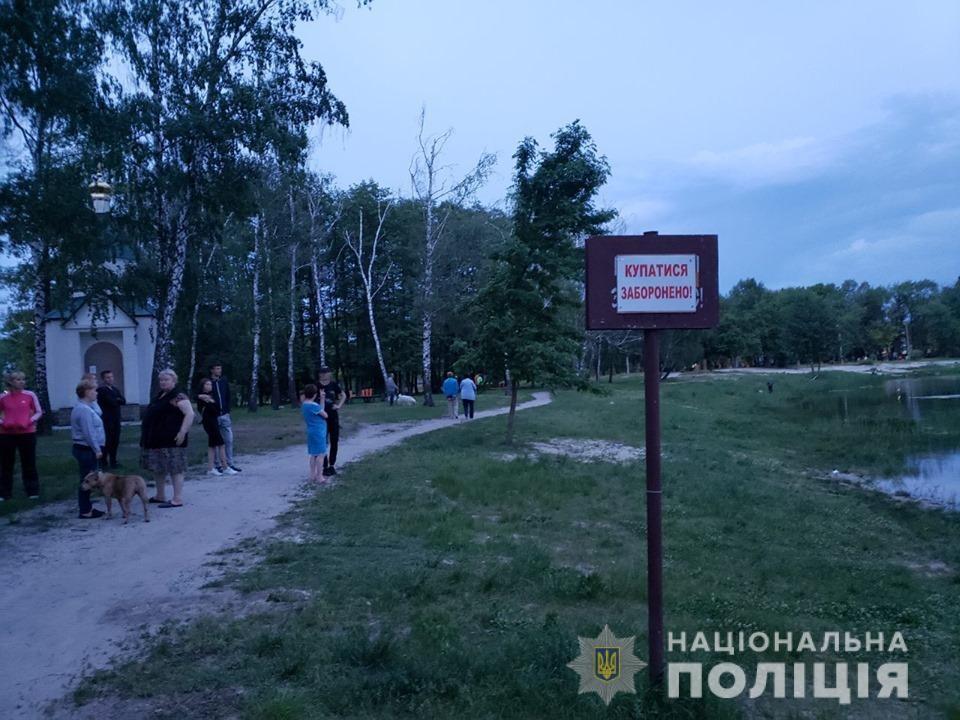 Фото: Нацполиция Киевской области