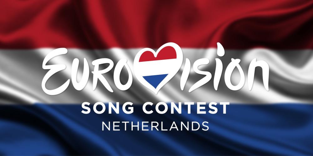 Евровидение 2020 – место проведения определяется