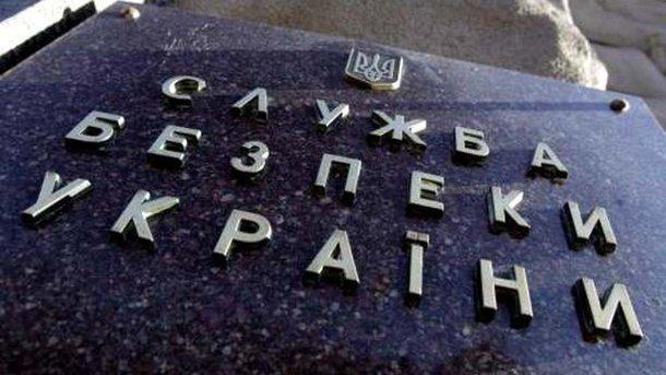 ВСБУ подтвердили визит иностранных политиков в захваченный Крым