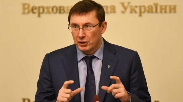 Луценко: Господин Садовый желает стать впозу жертвы