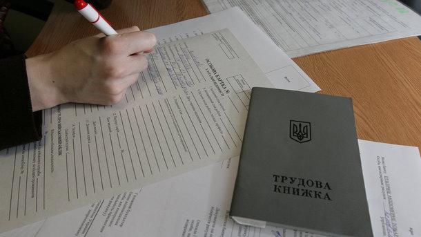 Украинцам придется поменять свои трудовые книжки ипенсионные удостоверения