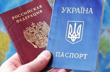 Более 100 тысяч украинцев в 2016 году получили российское гражданство - росСМИ