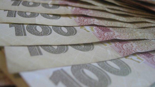 Суд закрыл дело о 500 грн премии для Марушевской