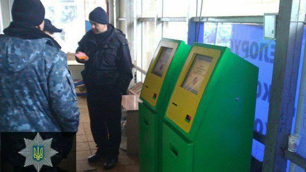 Тячев игровые автоматы скачать слот игровые автоматы бесплатно