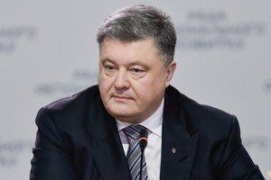 Порошенко и лидеры фракций обсудили назначение членов ЦИК, пенсионную реформу и меморандум с МВФ