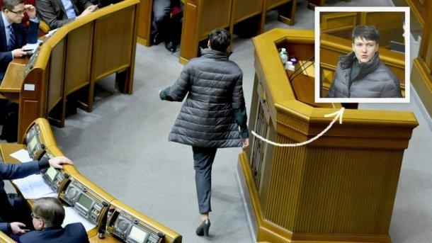 Савченко пришла на совещание Рады витальянском пуховике