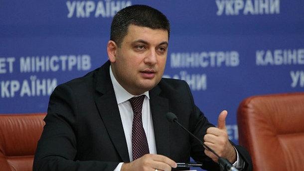 Руководство Украины выделит наремонт разбитых зазиму дорог $1 млрд