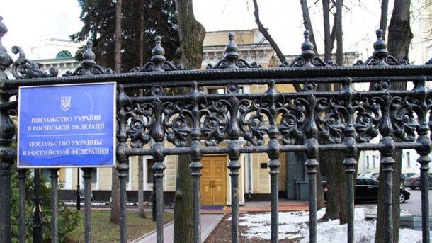 Р.Цимбалюка отпустили благодаря украинским консулам— МИД