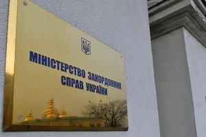 В МИД назвали задержание Цимбалюка провокацией России