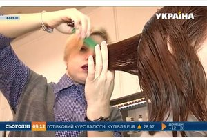 As novas tendências de cabeleireiro arte: um corte de cabelo bob, контуринг e todos os tons de блонда