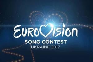 СБУ проверит всех участников Евровидения-2017 – Геращенко