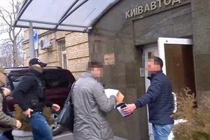 """Чиновники """"Киевавтодора"""" похитили сотни миллионов гривен – СБУ"""