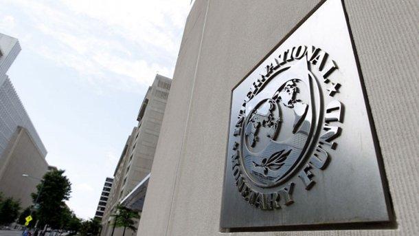 МВФ небудет рассматривать «украинский вопрос» до31марта