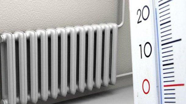 Как выгоднее платить за отопление, фото bereznyaki.org