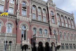 НБУ с 23 марта вводит санкции к дочкам российских госбанков