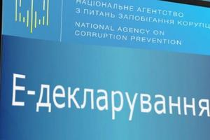 NACP starts a full verification of declarations of seven deputies, two prosecutors and a former judge