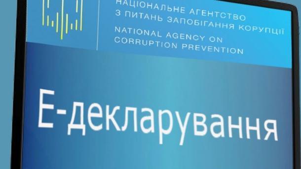 НАПК начинает проверку е-деклараций 7-ми нардепов и 2-х прокуроров