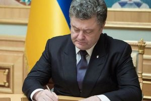 Poroshenko approved the state Program of development of the APU by 2020