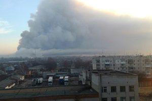 В зоне риска: каким населенным пунктам грозят взрывы в Балаклее