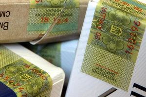 В Украине могут исчезнуть сигареты дешевле 22 гривен